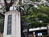 syukutoku